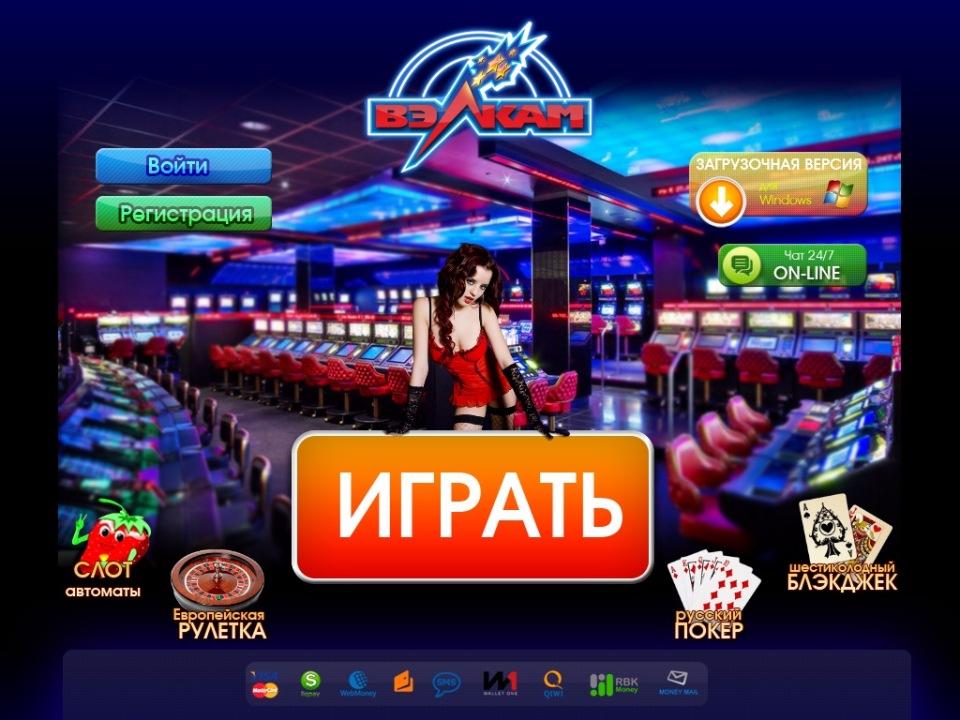 Игровые автоматы лучшие генераторы позитивных эмоций поиграть в игровые автоматы бесплатно и регистрации