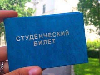 Авиабилеты из хабаровска в москву льготные пенсионерам