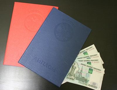 Картинки по запросу Покупка диплома о высшем образовании