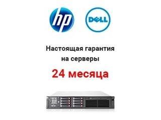 купить 3par storeserv www.westcomp.ru