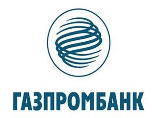 Вклады в Газпромбанк