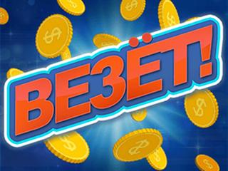 игровые автоматы гаминатор онлайн бесплатно